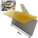 Антибликовый козырек для автомобиля HD VISION Visor Clear View, защита от солнца, фонарей, фар универсальный, фото 3
