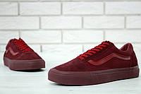Унисекс кроссовки красного цвета Vans Old School. Мужские кроссовки Ванс Олд Скул.