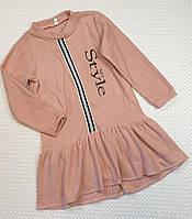 Стильное платье пудра . На рост 104 110 116 122 см Украина