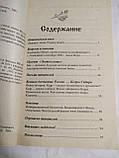 Звенящие кедры России, фото 2