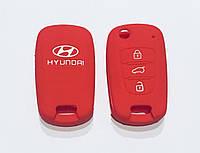 Силиконовый чехол на выкидной ключ Hyundai I30 Ix35 Elantra 3 кнопки красный