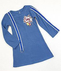 Стильное голубое  платье на девочку  . На рост 104 122   см Украина