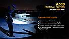 Ліхтар ручний Fenix PD35 TAC XP-L, фото 7