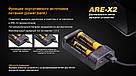Зарядний пристрій Fenix ARE-X2, фото 6