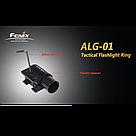 Кріплення на зброю для ліхтарів Fenix Пікатіні  ALG-01, фото 6