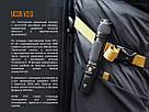 Ліхтар ручний Fenix UC35 V20 CREE XP-L HI V3, фото 5
