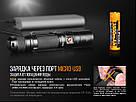 Ліхтар ручний Fenix UC35 V20 CREE XP-L HI V3, фото 9