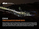 Ліхтар налобний Fenix HM50R, фото 5