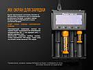 Зарядний пристрій Fenix ARE-A4, фото 8