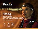 Ліхтар налобний Fenix HM23, фото 4