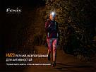 Ліхтар налобний Fenix HM23, фото 5
