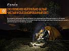 Ліхтар налобний Fenix HM23, фото 8