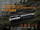 Ліхтар ручний Fenix LD42, фото 6