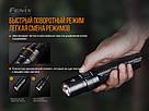Ліхтар ручний Fenix LD42, фото 8