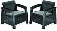 Кресло ротанг пластик 2 шт Bahamas, Keter (Израиль) - цвет графит, прохладный серый
