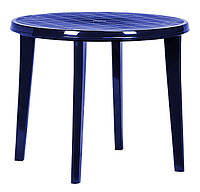 Стол пластиковый Lisa, Curver (Угорщина) - синий