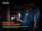 Мультиліхтар Fenix HM61R, фото 8