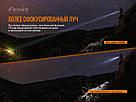 Ліхтар ручний лазерний Fenix TK30 Laser, фото 8
