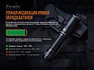 Ліхтар ручний лазерний Fenix TK30 Laser, фото 10