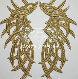 Лейсы золото