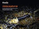Ліхтар ручний Fenix E01 V2.0, фото 8