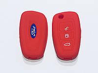 Силиконовый чехол на выкидной ключ Ford Focus Mondeo Kuga C-max S-max красный