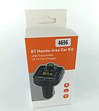 Автомобильный  FM трансмиттер модулятор M9B с Bluetooth mp3, фото 2