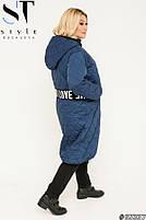 Подовжена стильна демісезонна куртка, синтепон 150, з утяжкой на подолі з 50 по 64 розмір, фото 10