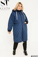 Подовжена стильна демісезонна куртка, синтепон 150, з утяжкой на подолі з 50 по 64 розмір, фото 4