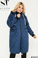 Подовжена стильна демісезонна куртка, синтепон 150, з утяжкой на подолі з 50 по 64 розмір, фото 8