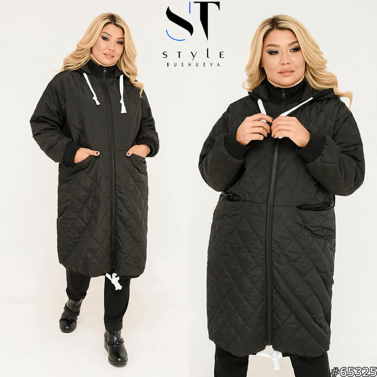 Подовжена стильна демісезонна куртка, синтепон 150, з утяжкой на подолі з 50 по 64 розмір