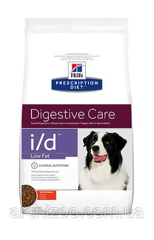 Hill's PD Canine I/D Low Fat для собак при  заболевании ЖКТ со сниженным содержанием жира 1,5 кг, фото 2