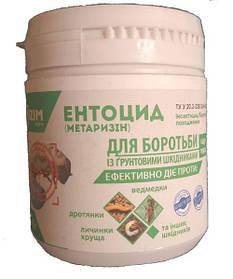 Энтоцид ( метаризин ) 100 мл Энзим