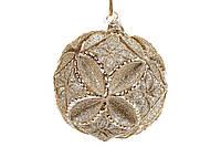 Елочный шар 10см рельефной формы с декором из глиттера, цвет - шампань