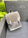 Женский рюкзак кожзам/натуральная замша комбинированный, фото 3