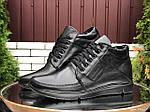 Чоловічі шкіряні зимові черевики Vankristi (чорні) 9965, фото 4
