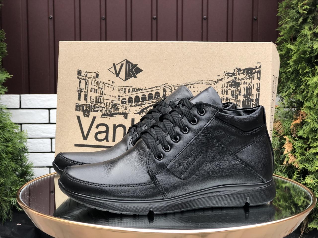Чоловічі шкіряні зимові черевики Vankristi (чорні) 9965