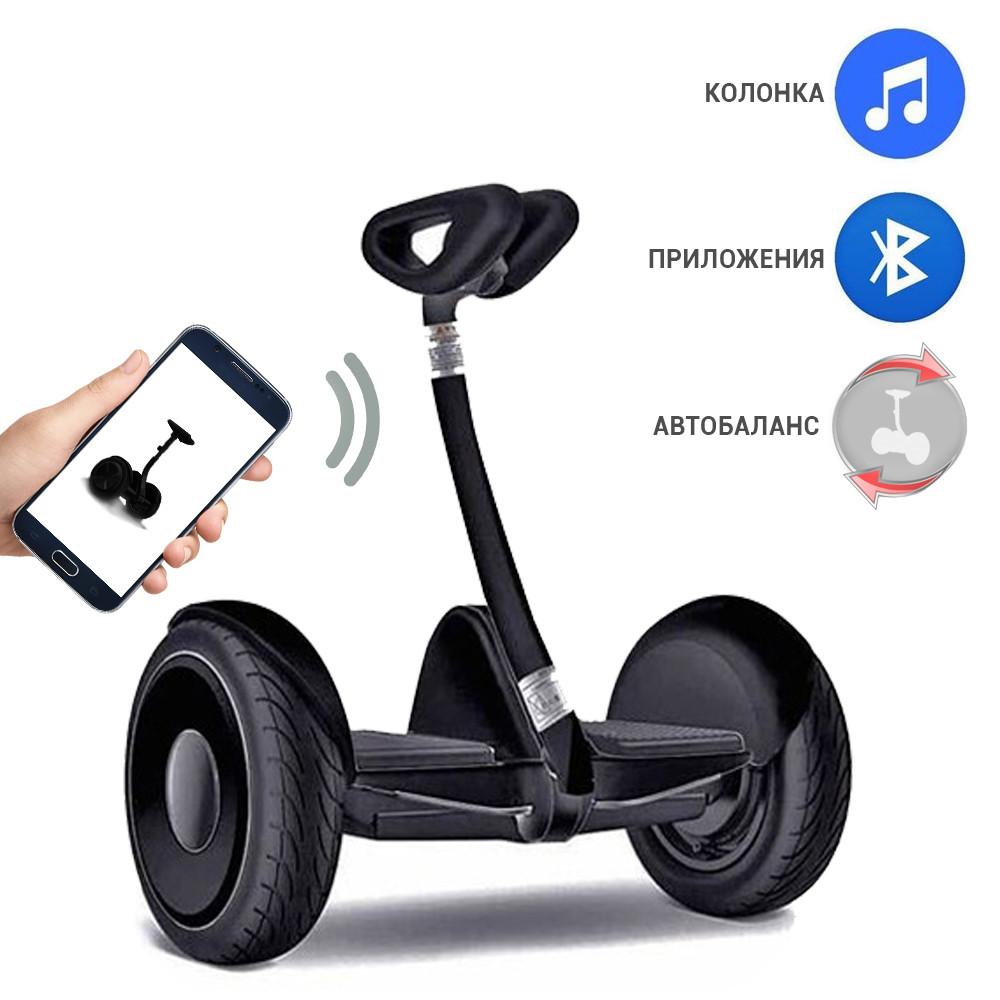 Гироскутер сигвей найнбот мини про с приложением Robot Mini Ninebot Pro Black Bluetooth колонка Черный