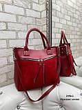 Женская комбинированная сумка кожзам/натуральная замша, фото 7