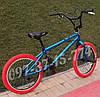 ✅Велосипед bmx Для Подростка Crosser Rainbow 20 Дюймов Синий с Красными покрышками, фото 8
