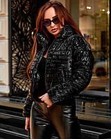 Стильна жіноча курточка, , 501-913-4