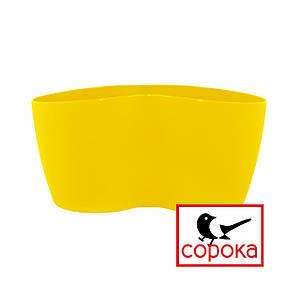 Вазон для цветов Алеана Кактус желтый на 2 растения 0,9л (Горшок для фиалок на два растения пластиковый)