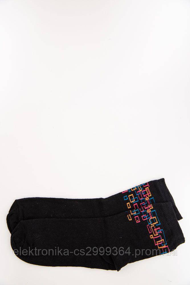 Носки женские 131R118130 цвет Черный