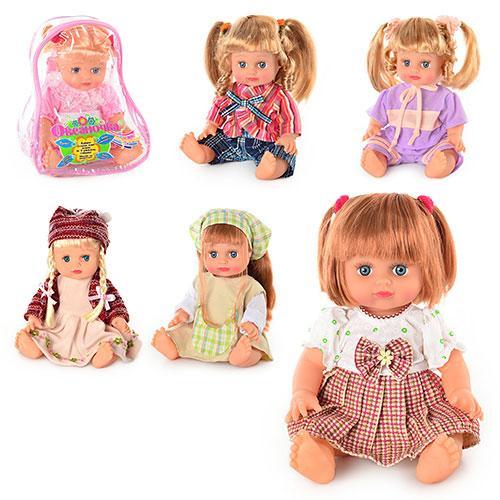 JT Кукла ОКСАНОЧКА 5138-5079-5141-5143  6 видов, муз(укр), 33см, в рюкзаке, 26-20-13см