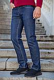 Джинсы мужские 129R2034 цвет Синий, фото 2