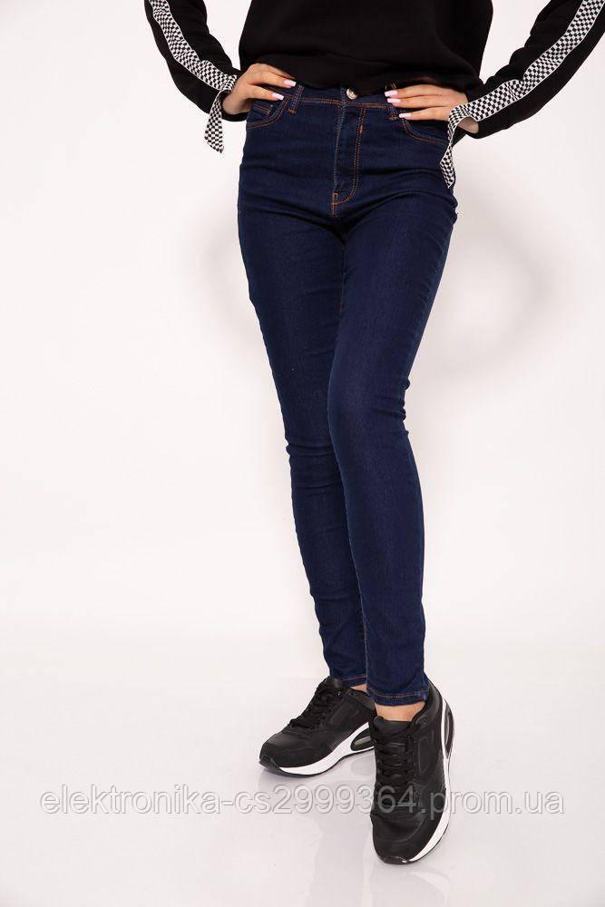 Джинсы женские 129R1406 цвет Темно-синий