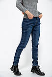 Джинсы женские 129R102 цвет Темно-синий, фото 4