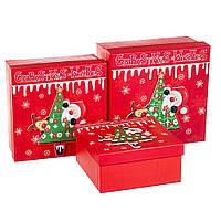 Набор коробок из 3 шт. 20*20*9,5 (8211-021)
