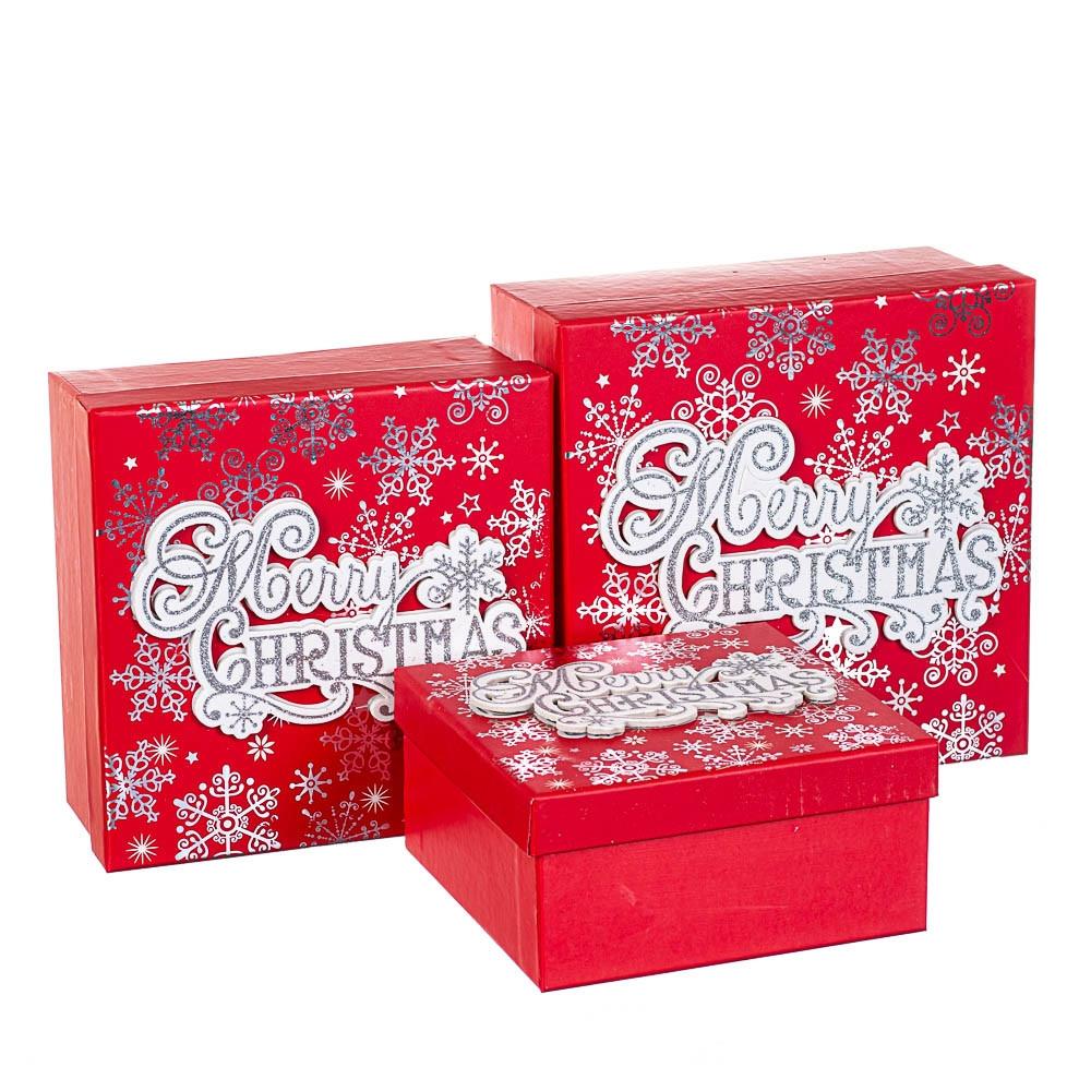 Набор коробок из 3 шт. 20*20*9,5 (8211-068)