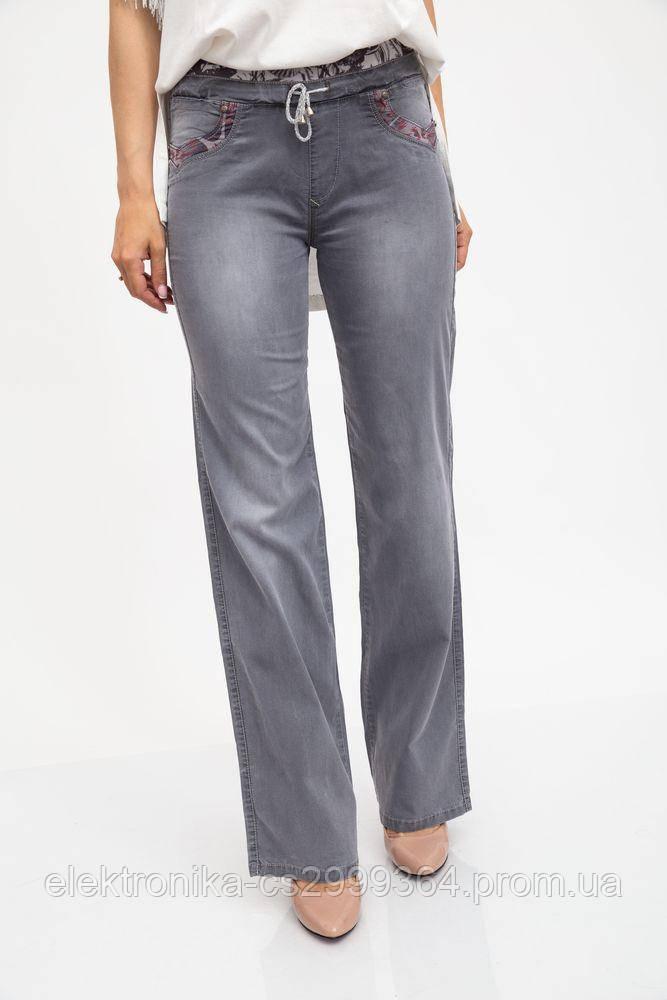 Джинсы женские 123R4084 цвет Серый